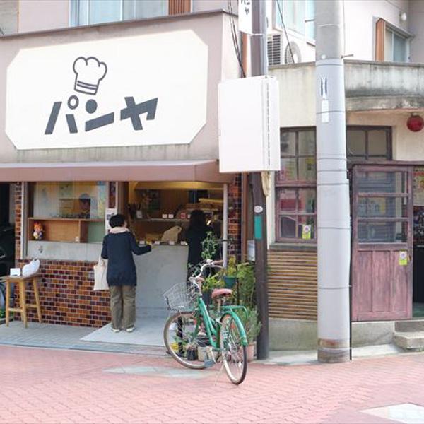 「他のパンよう焼かんので(笑)」大阪下町のフォカッチャ専門店/パンヤ