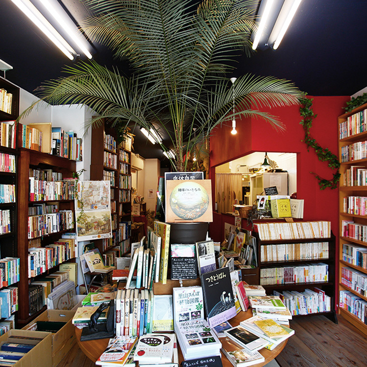 <89>本と植物をつなぎたい 「弥生坂 緑の本棚」