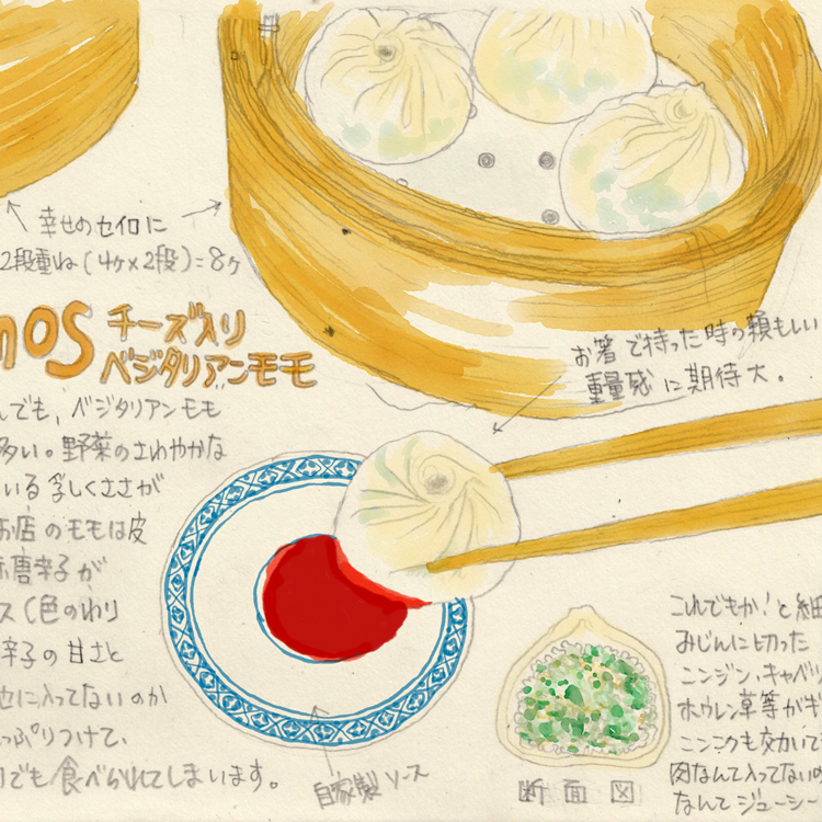 ジャージャー麺とモモでテンション最高潮!チベット料理
