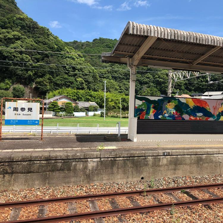 「アートが無人の駅舎に人を呼ぶ」駅とまちをめぐるアート祭、紀の国トレイナート2018