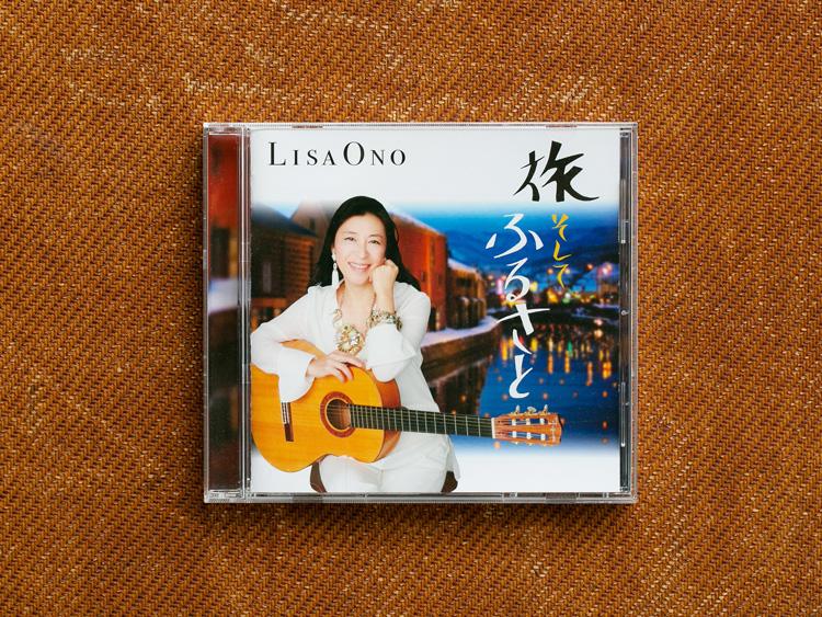 デビュー30周年。日本へと行き着いた「音楽の旅」 小野リサ(後編)