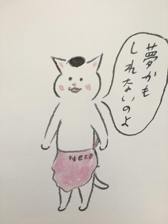 野村友里さん「正しく叱れる人、思い切り褒める人でありたい」