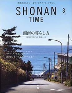 湘南のリアルな空気感を発信 「SHONAN TIME」