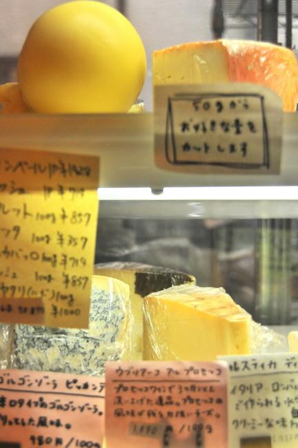 〈このパンがすごい!〉パーラー江古田