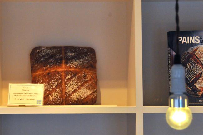 麻布十番の新星、食べるもの食べるもの「すごいパン」/コメット