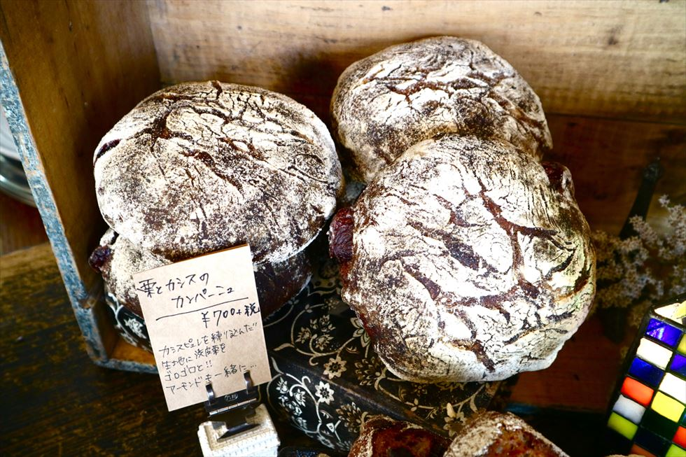 〈このパンがすごい!〉パニフィカシオンユー