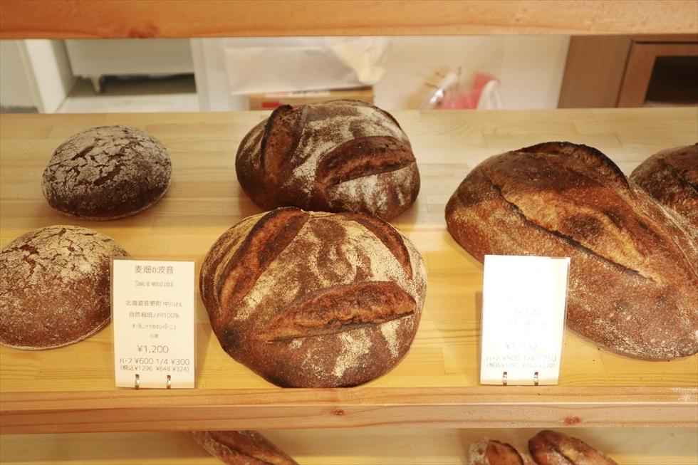 〈このパンがすごい!〉ショウパンアルティザンベイクハウス