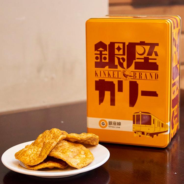 「銀座カリー」コラボ商品が限定発売される「銀座めぐるめ」開催