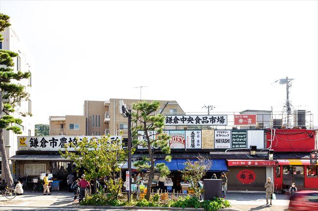 若宮大路に面している「鎌倉中央食品市場」