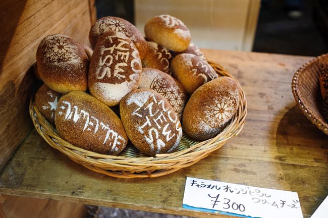名物の一つ、キャラメルとオレンジピールとクリームチーズのパンは300円