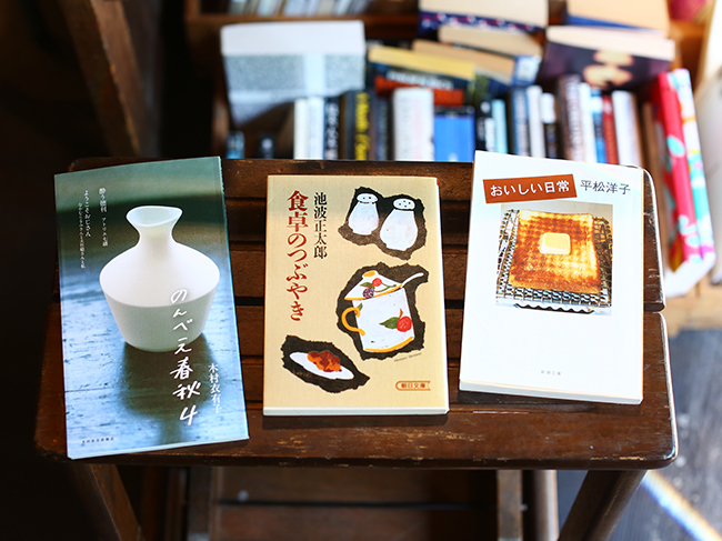 """<strong><a href=""""/and_w/interest/gallery/bookcafe05/"""">写真特集はこちら</a></strong>"""