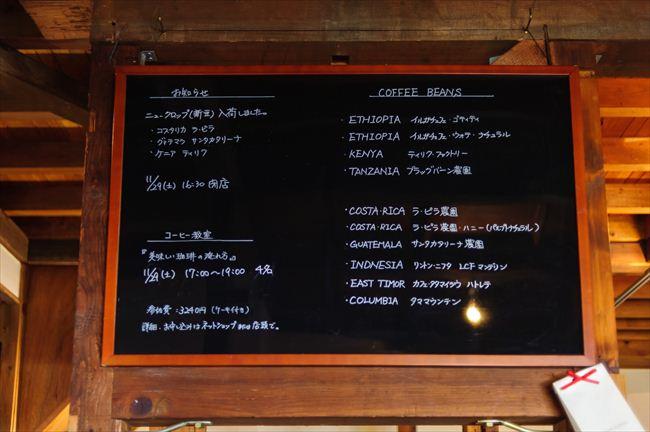 黒板の端正な文字に、店主の誠実さが表れている