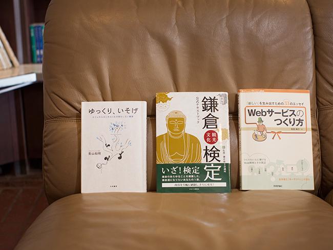 おすすめの3冊
