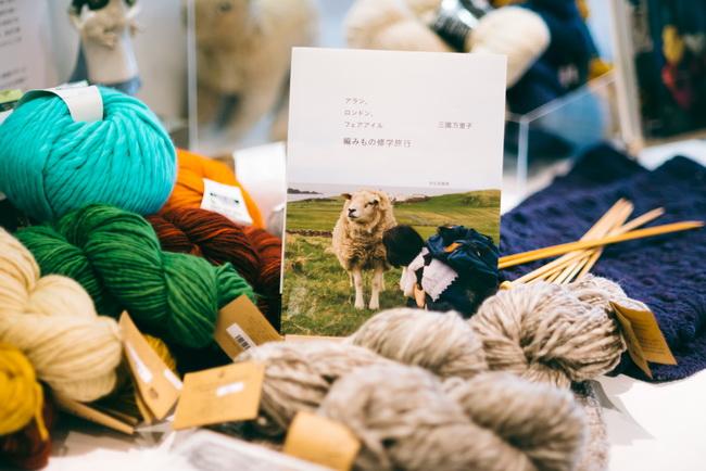 手仕事の喜びと、楽しみ。『アラン、ロンドン、フェアアイル 編みもの修学旅行』