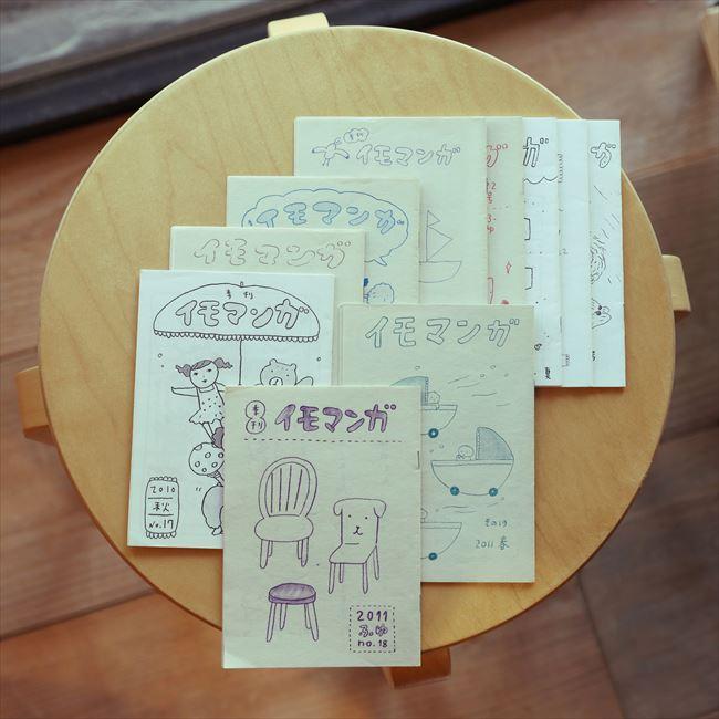 松江さんが最初に衝撃を受けたという『季刊 イモマンガ』。これまでに合本された単行本も3巻販売されている