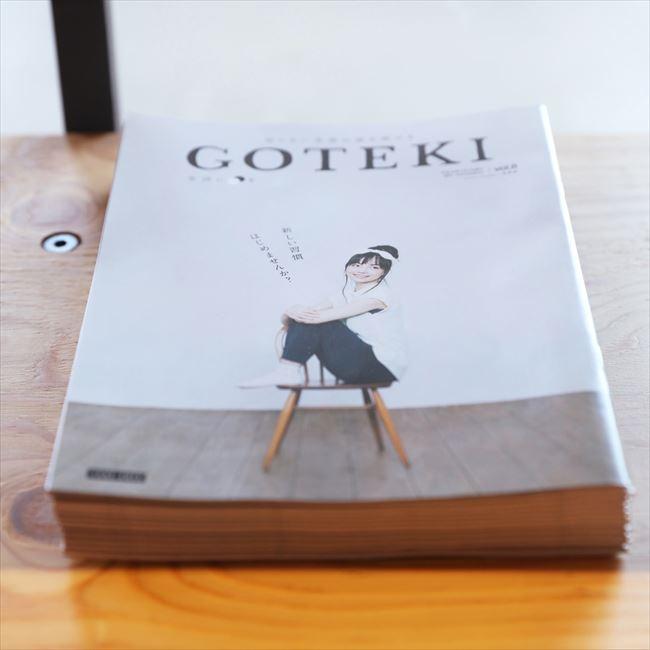 年1回発行の囲碁のフリーペーパー『GOTEKI』は、女性誌『美的』のパロディー。「2号目くらいまではわりとまじめに作っていたのに、3号目でローマ字表記になり、以降、妄想囲碁対局などの振り切った企画が生まれます。全体的に女性目線で作られています」。表紙も女性棋士を起用