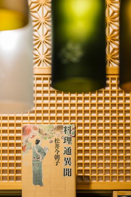 江戸の名料亭「八百善」の料理を食べてみたい……。『料理通異聞』