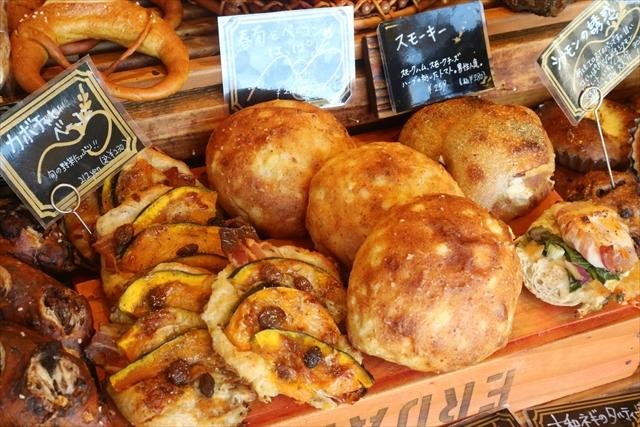 惣菜パン。かぼちゃとベーコン、ポテトパン、スモーキー