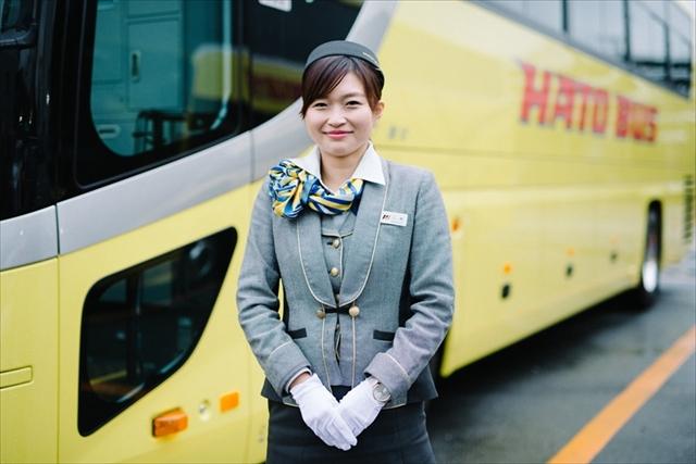はとバスのバスガイド:小林夏海...