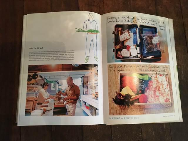 セルビーの本に掲載された、もう1枚(左ページ)