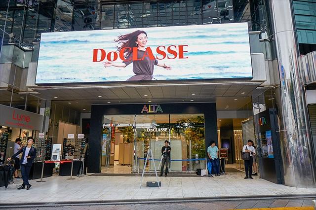 DoCLASSE 新宿アルタ店/fitfit 新宿アルタ店 外観