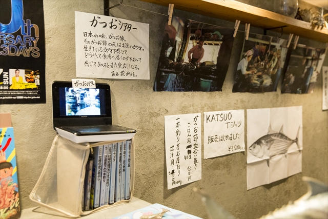 店の壁に貼られているのは、その月に使用するかつお節を作っている生産元の写真。写真自体は、永松さん自身が実際に現地を訪れて撮影。また、店内にある「かつおシアター」では、かつお漁船のDVDも鑑賞可能