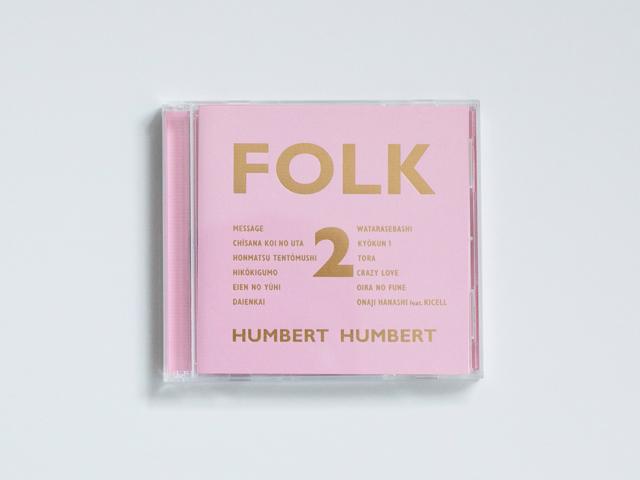 7月にリリースした「FOLK 2」(写真は初回限定盤)