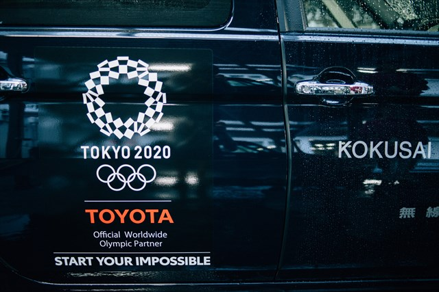 東京オリンピックに向けて登場したトヨタの次世代「ジャパンタクシー」。お年寄りや子供にも優しい設計で、車内も広々。ビジネスパーソンからも「のり心地がいい」と好評だとか
