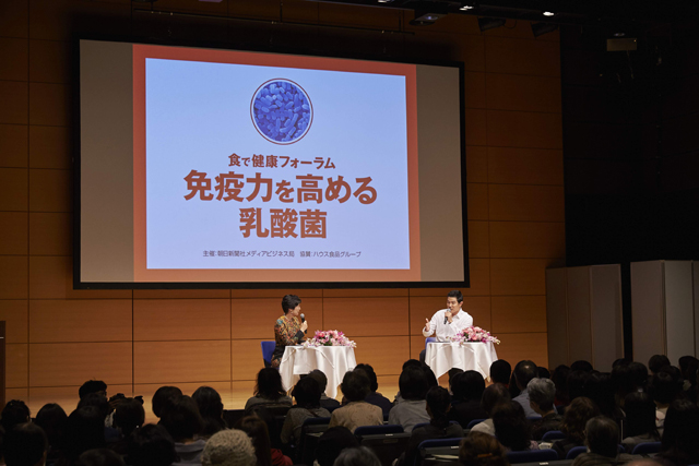 大勢が詰めかけた食で健康フォーラム「免疫力を高める乳酸菌」。鈴木亮平さんと内藤裕子さんの掛け合いを熱心に見入った