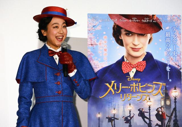 浅田真央がメリー・ポピンズ姿でリンクに登場 特別動画を配信