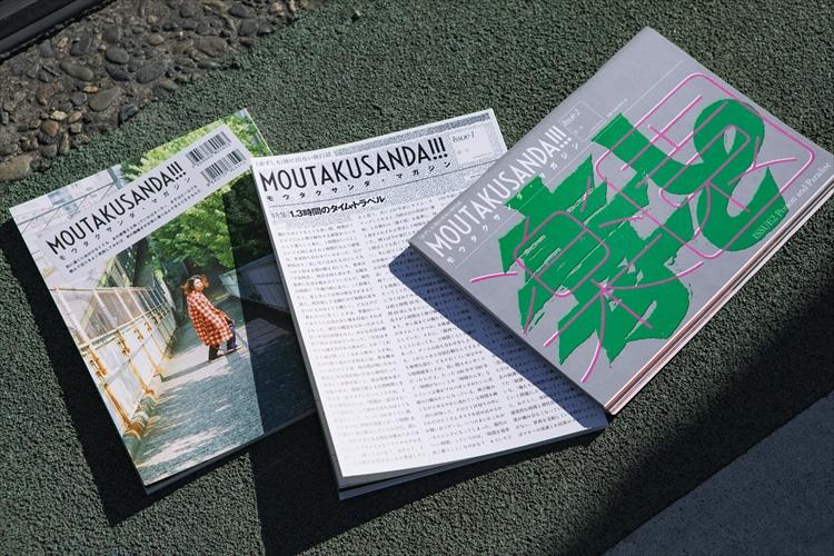 ウェブ編集者があえて紙の旅雑誌へ……山若マサヤさんの選択