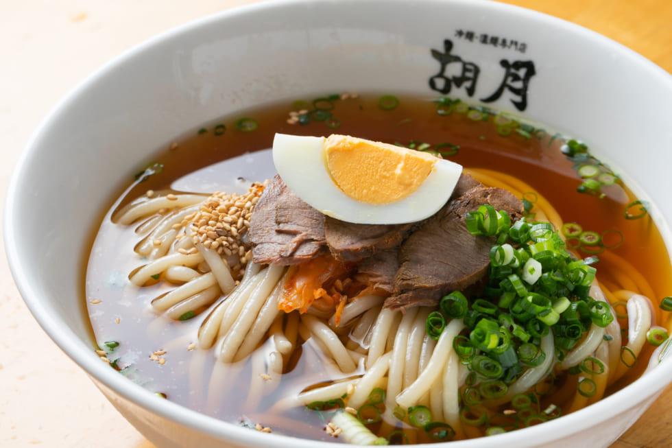 「胡月」の冷麺