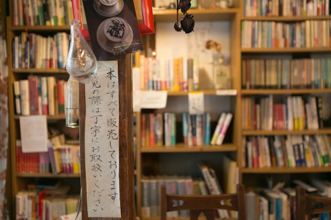 珈琲舎・書肆アラビク(29)
