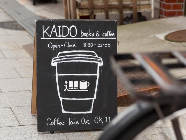 KAIDO(32)