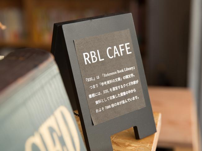 (66)RBL CAFE