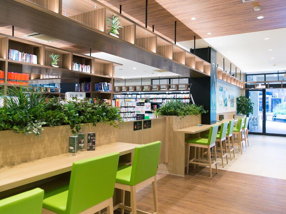(87)AGU Book Café