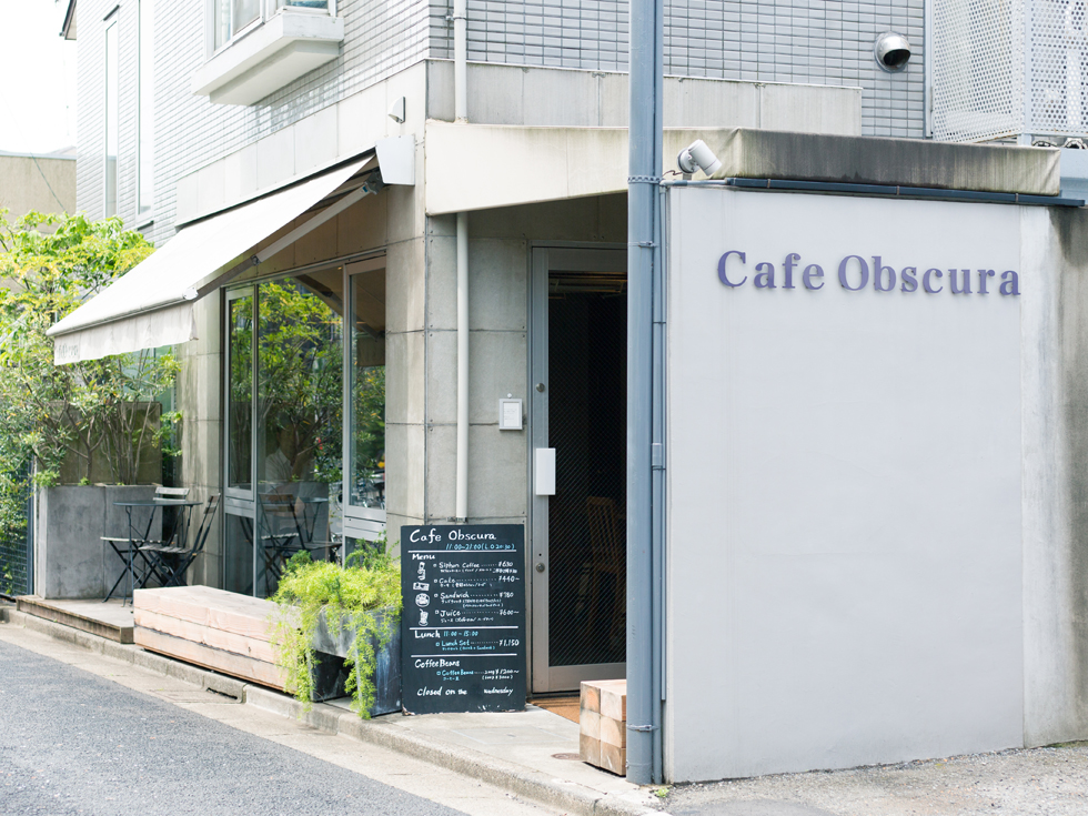 (94)CAFE OBSCURA