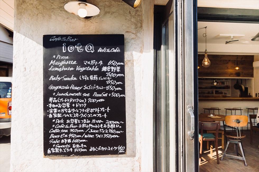 鎌倉駅から徒歩25分の自由。イオタ・デリ カフェ