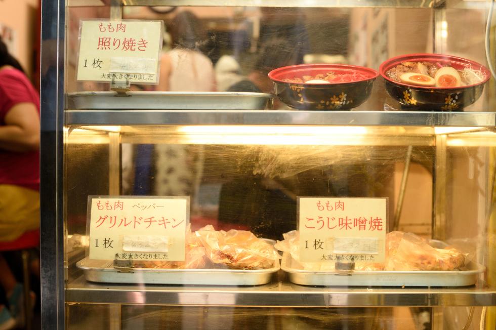 クリトモのさかな道 特別編「最強の胃袋を持つ私が行く築地市場内飲食店」(4)テイクアウト編