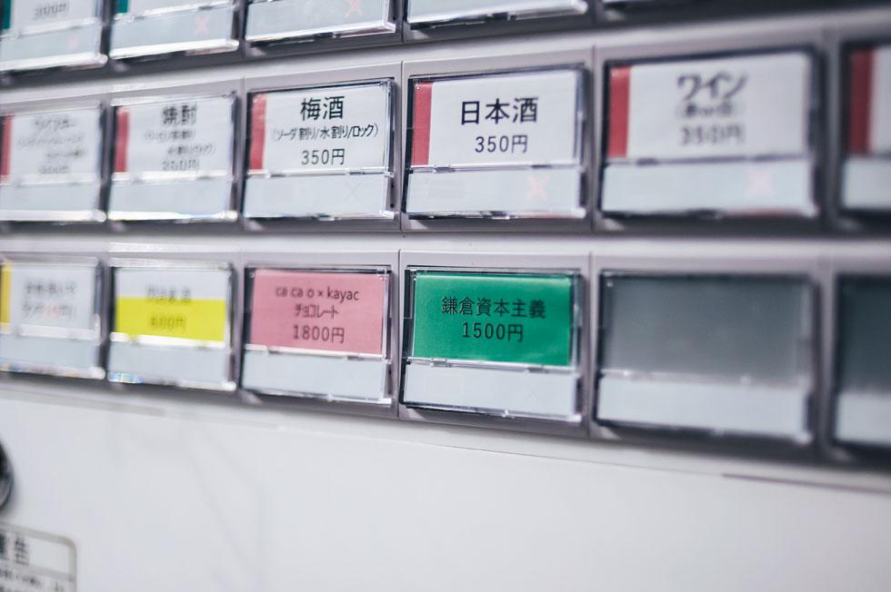 鎌倉の人気レストランが集結「まちの社員食堂」