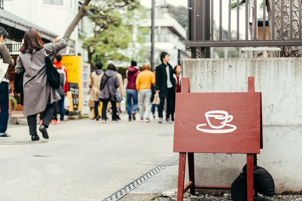 写真家・十文字美信さん自ら焙煎。『時間』を味わう「CAFÉ bee」