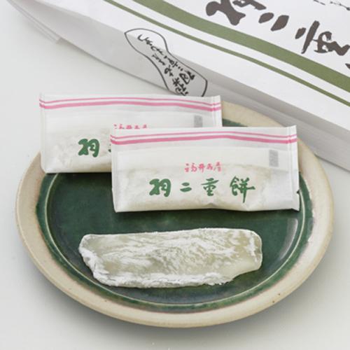 「新珠製菓」の羽二重餅 細川俊夫さん