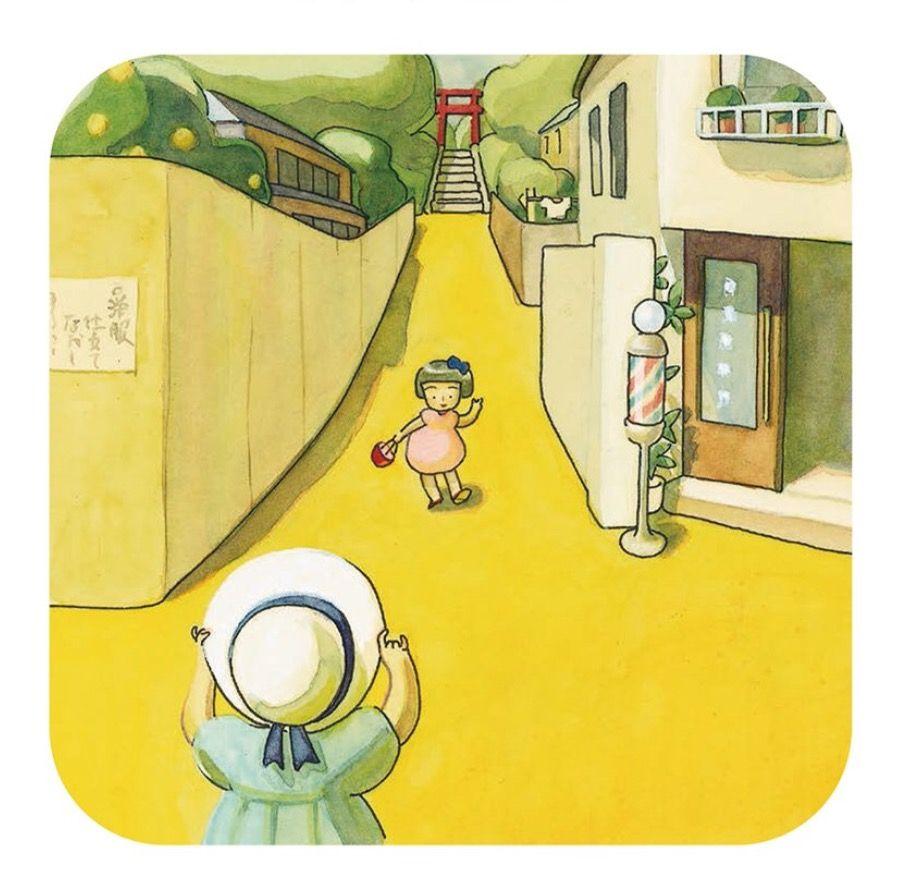 高野文子の描く 昭和のこども原画展