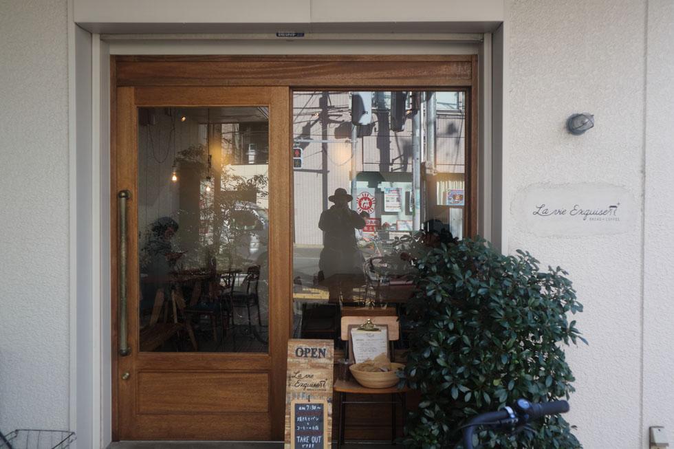 パンシティー世田谷で食す「パン屋のドーナツ」/ラ・ヴィ・エクスキーズ
