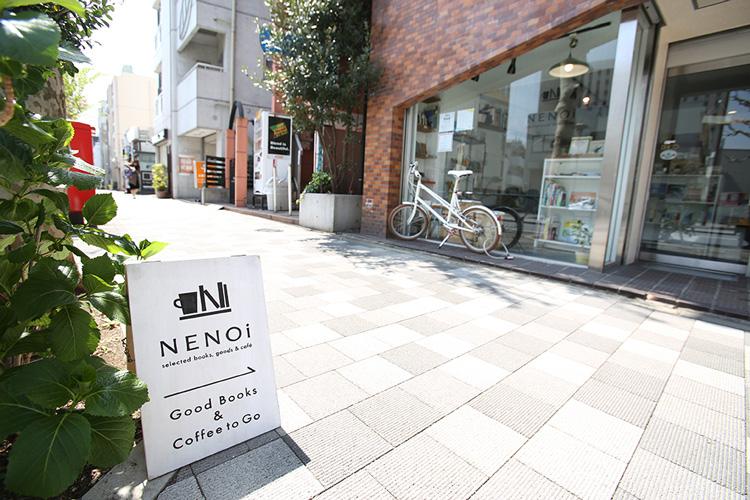 <111>きっかけはマラソン、人と人をつなぐ場所 「NENOi」