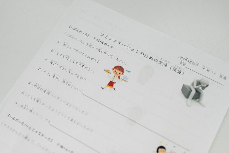 日本語教師:福島真衣さん(28歳)
