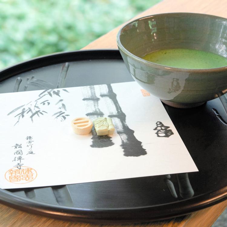 「報国寺」の落雁 井之脇海さん