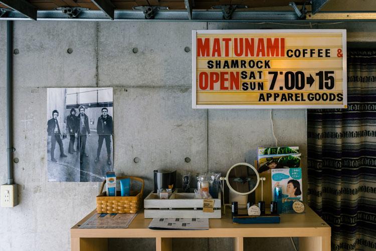 土日のみオープン。朝が似合う134号線「まつなみコーヒー」