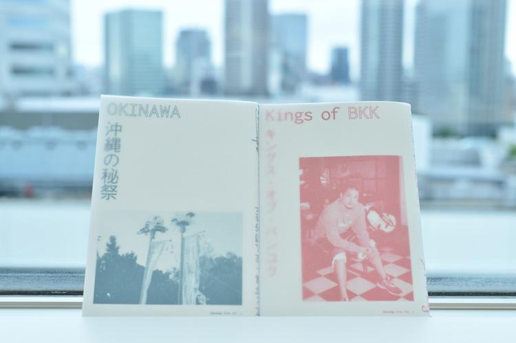 佐久間裕美子さんが、わざわざ手作り雑誌をつくるわけ「TOKYO ART BOOK FAIR 2019」