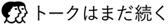 いしわたり淳治×高橋久美子 作詞家2人のターニングポイント「J-POPの正体がわかってきたとき」「失敗も味わえないよ」